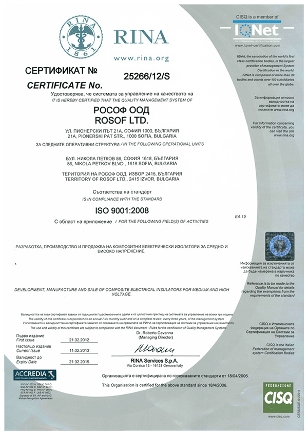 RINA ISO 9001:2008 Certificate